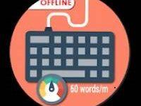 Typing Speed Test - Typing Master Download Free