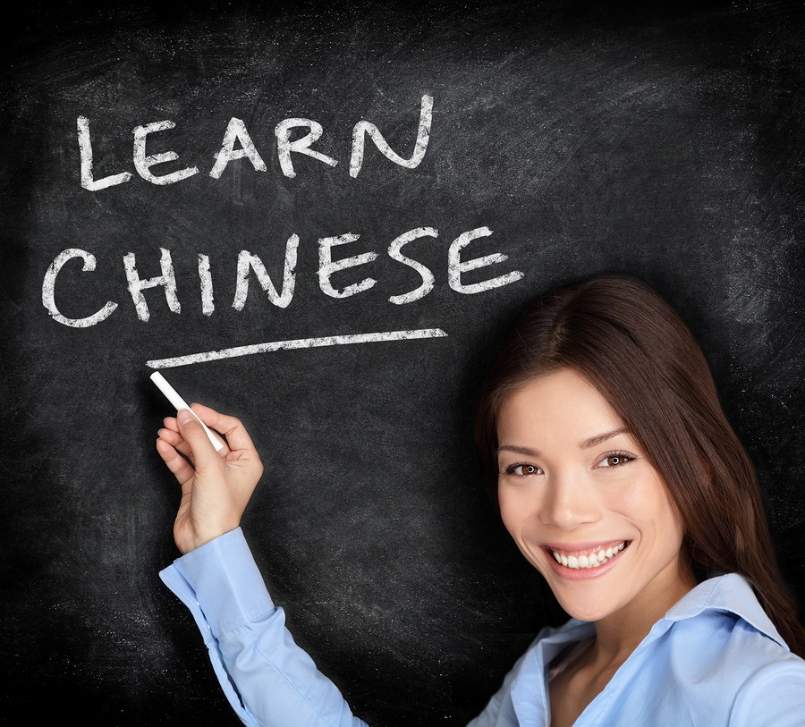 Learn Chinese Mandarin Phrases App Free Download